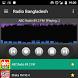 RADIO BANGLADESH by MoolApps