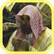 Quran Maher Al Mueaqly Offline MP3 by Rika Noviana Mobile