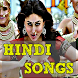 Best Hindi Songs MP3 by STREAMING MUSIC