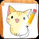 How to Draw Kawaii Drawings by Sweefit Studios