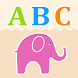 Learn ABC Words: Kids English by 4Enjoy