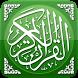 Mushaf Tajweed Quran Reader by Imagination to Innovation