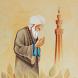 Kitab Syarah Al Hikam