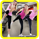 Aerobic Cardio Fitness workout by Laam Photography Photo Montage
