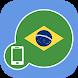 Recargas a Brasil