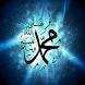 kebiasaan sunnah nabi muhammad by Davdev