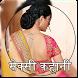सेक्सी कहानिया : Sexy Kahaniya by OneByOne