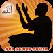 Doa Harian Muslim Lengkap : 20 by Sekarung Barokah Studio