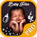 Baby Pics Pro by Z Mobile Apps