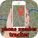 Mobile Phone Locator Tracker free by seddeve
