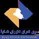 Iraq Stock Exchange ISX by Ali Asaad