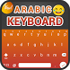 Arabic Keyboard by Apps Style