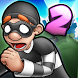 Robbery Bob 2: Double Trouble by Level Eight AB