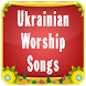 Ukrainian Worship Songs by Fadadar