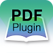 PDF Plugin - for Gitden Reader by Gitden Inc.