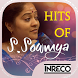 Hits of S. Sowmya by The Indian Record Mfg. Co. Ltd.