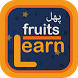 Learn Fruits Game Urdu Kids by zafar khokhar