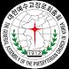대한예수교장로회총회(개혁) 공식 앱 rpck.tv by elvinju