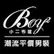 BOY2小二布屋 by act