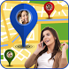Mobile Caller ID Location Tracker by Prank Mobile Apps