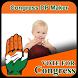 Congress DP Maker & Support Congress by Galaxy App World