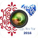 2016 New Year Card +Your Photo