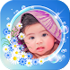Baby Photo Frames by Unsleep Media