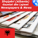 Albania Newspapers