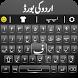 Urdu English Keyboard Emoji with Photo Background by Best App Solution