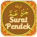 Surat Pendek Al Quran Full Offline by Santri Apps