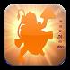 HanumanChalisa_MultiLingual by Dotzoo Inc.