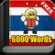 Learn Thai - 6,000 Words by Fun Easy Learn