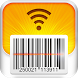 Barcode Reader and QR Scanner by Kinoni Oy