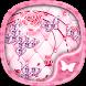 Noble Diamond rose gold theme by Best Custom Theme