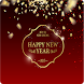 Bonne Année SMS 2017 by JeeApps