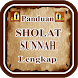 Belajar Sholat Sunnah Lengkap by TuriPutihStudio