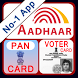 aadhar card/Pan card/Voter id India by Narendra Gupta