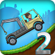 Hill Racing Car Climb 2
