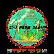 Education News Group