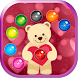 Valentine's Bubble Shooter by shootbubblestudio