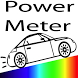 Auto Horse Power Meter by Innovative App Designs