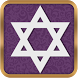 Jewish bible in english free by Biblia virtual