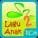 Kumpulan Lagu Anak-anak 2 by RC Multimedia