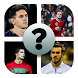 Guess The Football Player Quiz by Quizzo