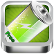 Turbo Battery - fast charge by Team Volter