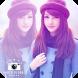 Photo Blender Camera : Photo Mixer by Melbourne App Studio