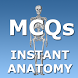 Anatomy MCQs by Instant Anatomy