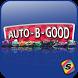 [Shake] Auto-B-Good 배경화면 by minigate