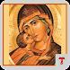 Consagração a Jesus por Maria by Comunidade Fraterno Amor
