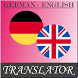 German-English Translator by Caliber Apps